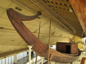 Solar Boat Museum in Giza