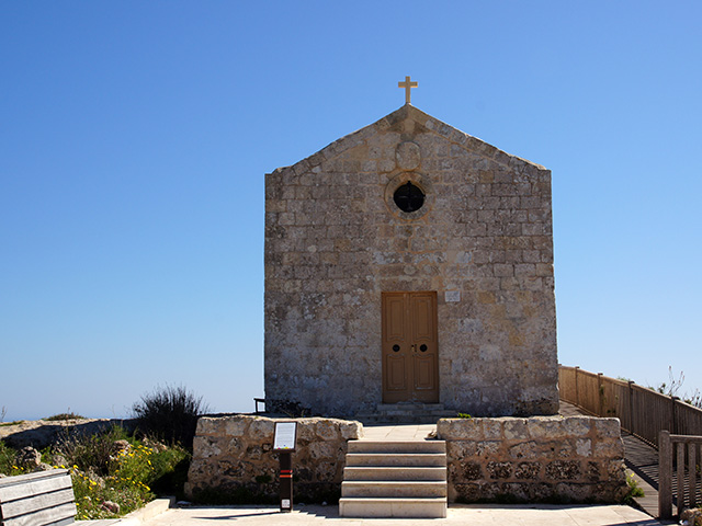 Chapel of Mary Magdalene in the limits of Dingli, in Malta