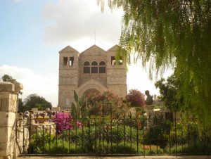 Mount Tabor Church of Transfiguration