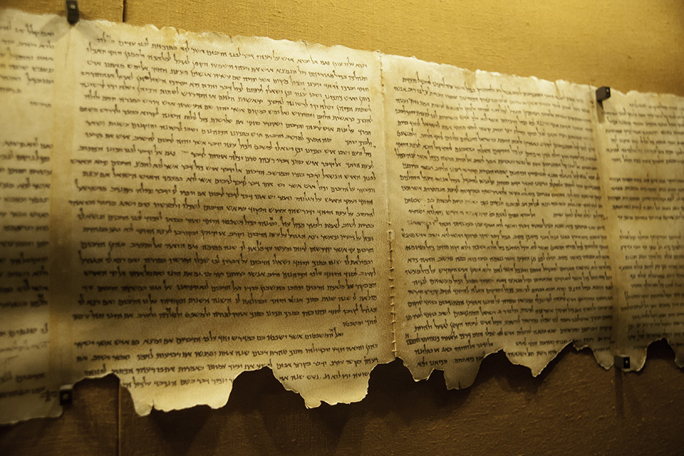 See the Dead Sea Scrolls in Israel | Sacred Tour of Israel