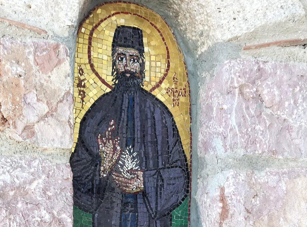 St Ephraim, Athens